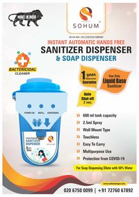 Automatic Sanitizer And Soap Dispenser