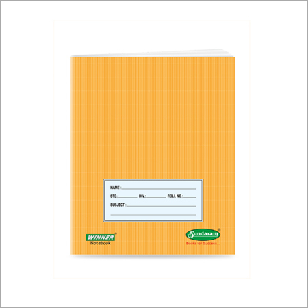 Sundaram Winner Brown Note Book (Unrulled) - 172 Pages (E-8H)