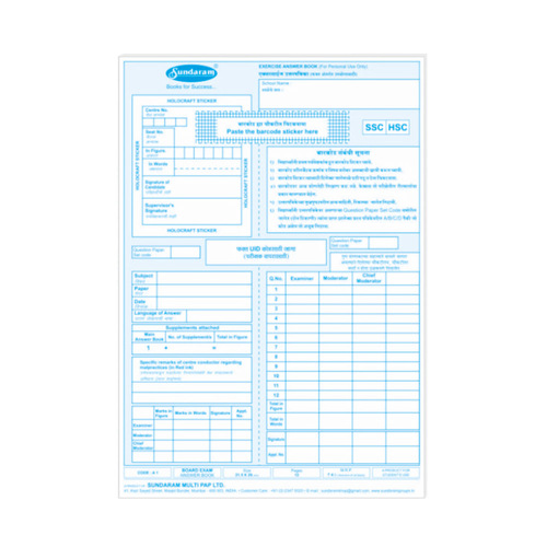 Sundaram Board Exam Paper - 20 Pages (A-20)