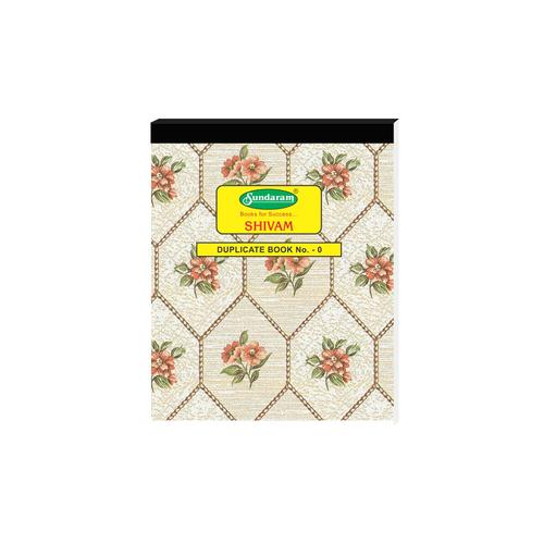 Sundaram Shivam Duplicate Book - 0 No. (DP-1)