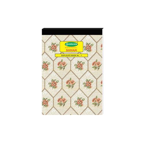 Sundaram Shivam Duplicate Book - 1 No.(DP-3)