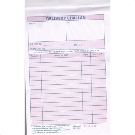 Sundaram Shivam Delivery Challan Book - 50 Sets (DC-2)