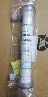 Dialyzer Lepu OCI 14L