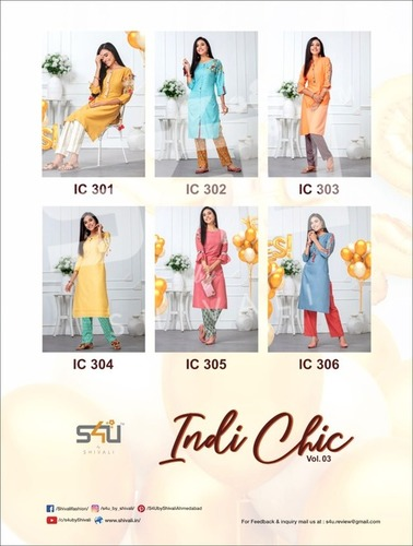 S4u By  Indi Chic Vol 3