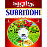 Subriddhi Organic Fertilizer