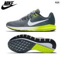 Mens Nike R2R Sports Shoes