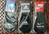 Mens Stylish Socks