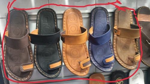 Mens Adidas Royal Slippers