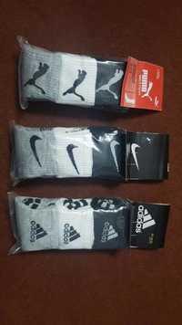 Mens Puma Short  Sports Socks