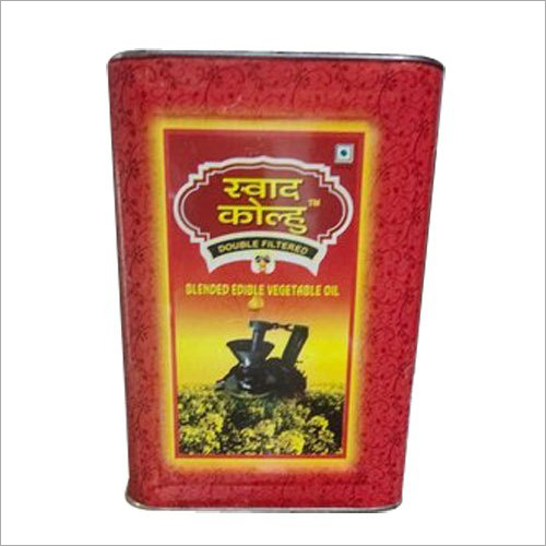 Printed Ghee Tin Container