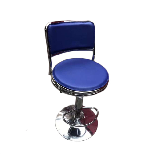 C Frame Bar Chair