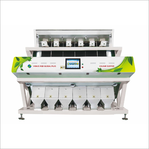 Nutmeg Color Sorter Machine