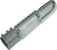 LED Street Light 15W