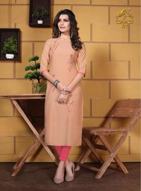 Rijiya Trends Lunched By HandiCraft Vol-2