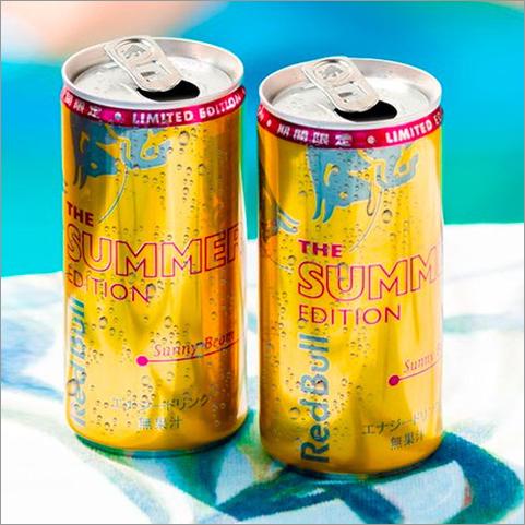 Red Bull Summer Beam