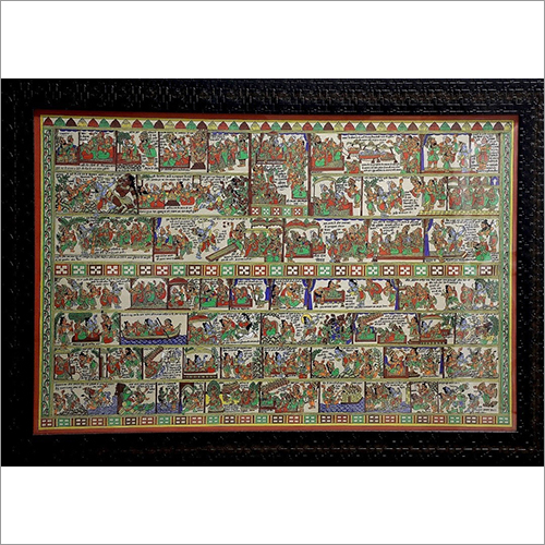 Sampoorn Ramayan Painting