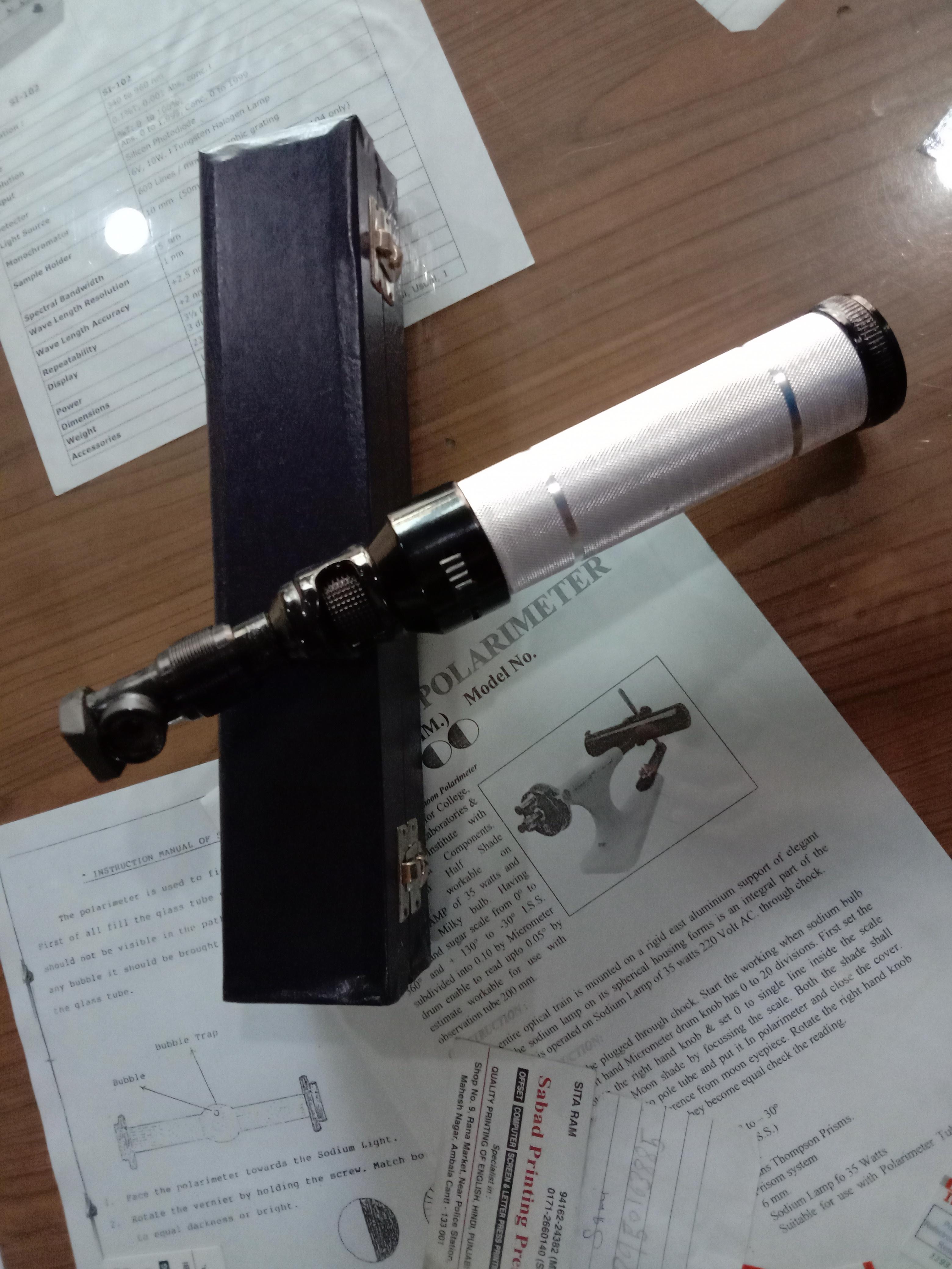Streak Retinoscope