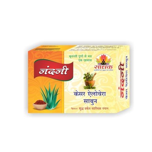 Kesar Aloe vera Soap
