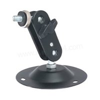 CCTV Bullet Stand