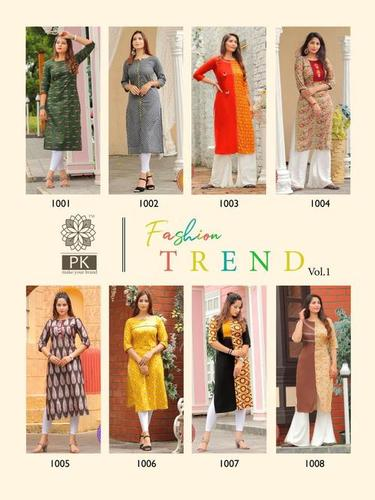 PK Lunched By Fashion Trend Vol-1