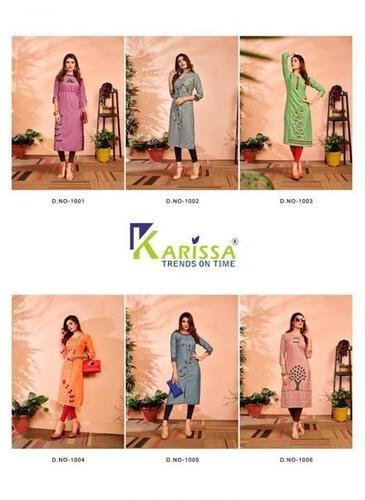 Karissa Lunched By aplic