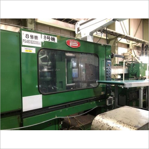 Automatic Used Plastic Moulding Machine