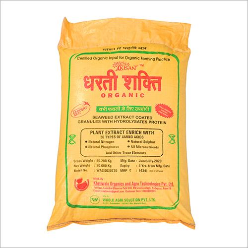 50 kg Organic Plant Extract Fertilizer