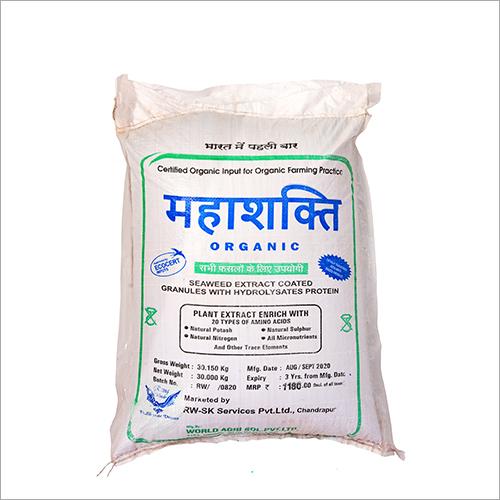 Mahashakti Seaweed Extract Coated Granules With Hydrolysates Protein Fertilizer