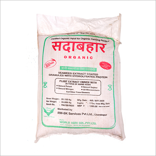 30 kg Seaweed Extract Coated Granules With Hydrolysates Protein Fertilizer
