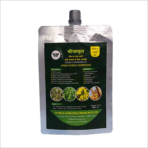250 ml Jivamrut Unique Combination Of Amino Acids And Nutrition Fertilizer