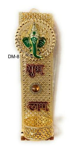 Subh Labh Wall Hanging