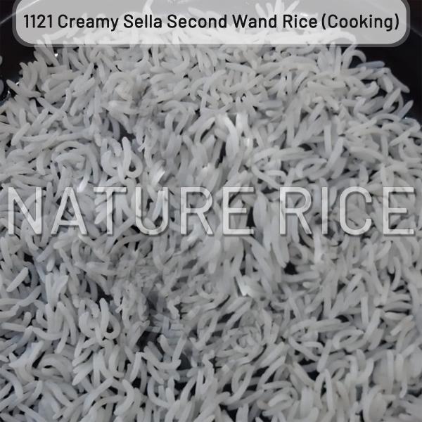 1121 Creamy Sella Second Wand Rice
