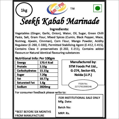 Seekh Kabab Marinade Paste