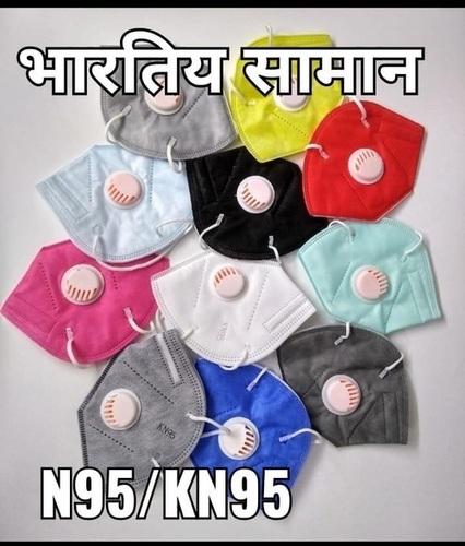 N95 Face Mask / Kn95 Face Mask