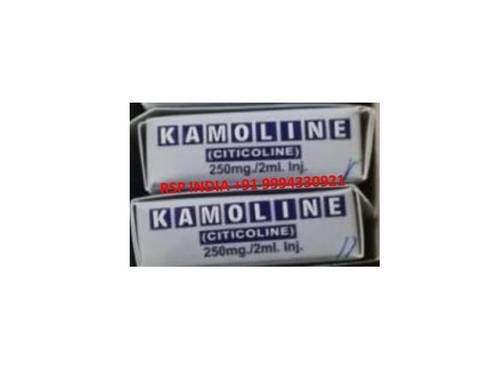 Kamoline 250mg-2ml Injection