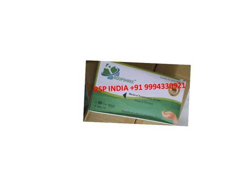 Roopshree Medical Examination Gloves