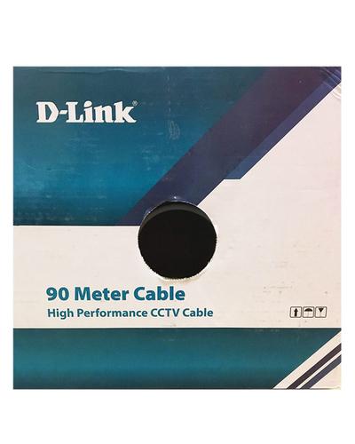 CCTV Cable 3 + 1 Copper - 90 Mtr