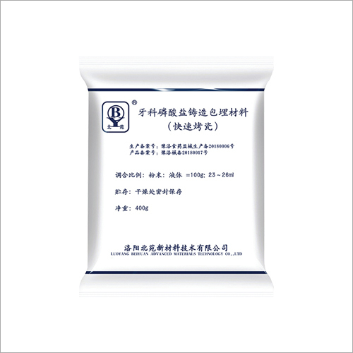 Quick Porcelain Dental Phosphate Casting Investment Material