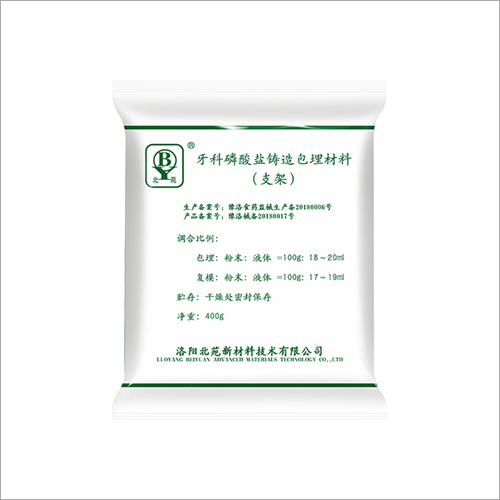Stent Type I Dental Phosphate Casting Investment Material