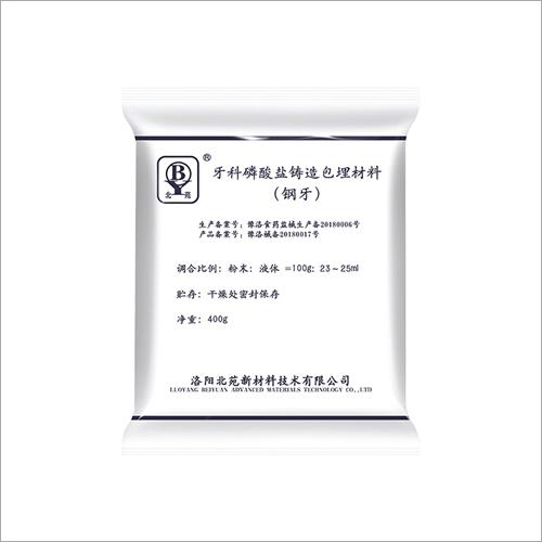 Steel Teeth Dental Phosphate Casting Investment Material