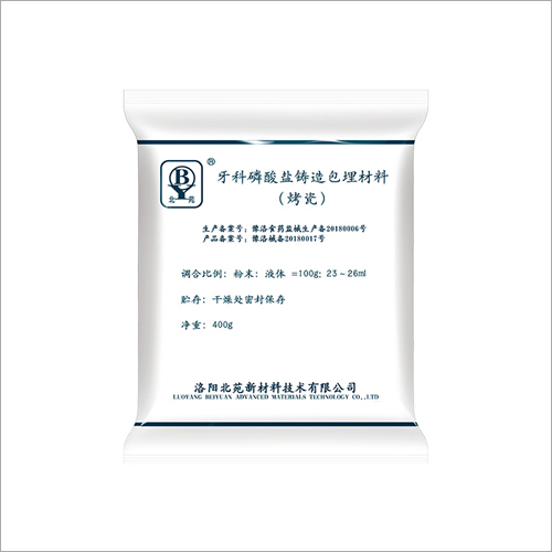 Porcelain Dental Phosphate Casting Investment Material