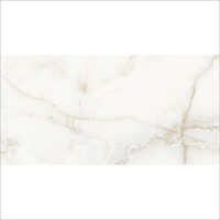 Antique Onyx Tile