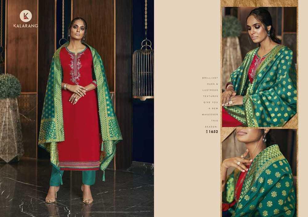 Dola Silk Suit With Banarasi Duptta