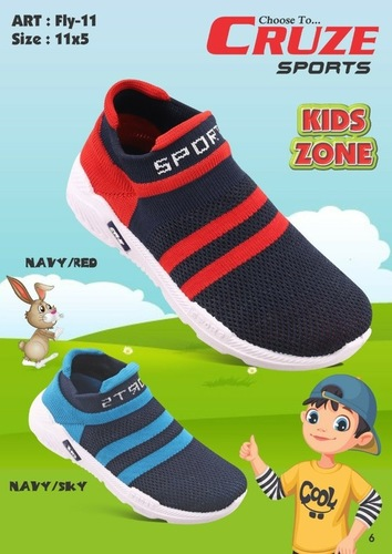 Mens Running Sports Shoes