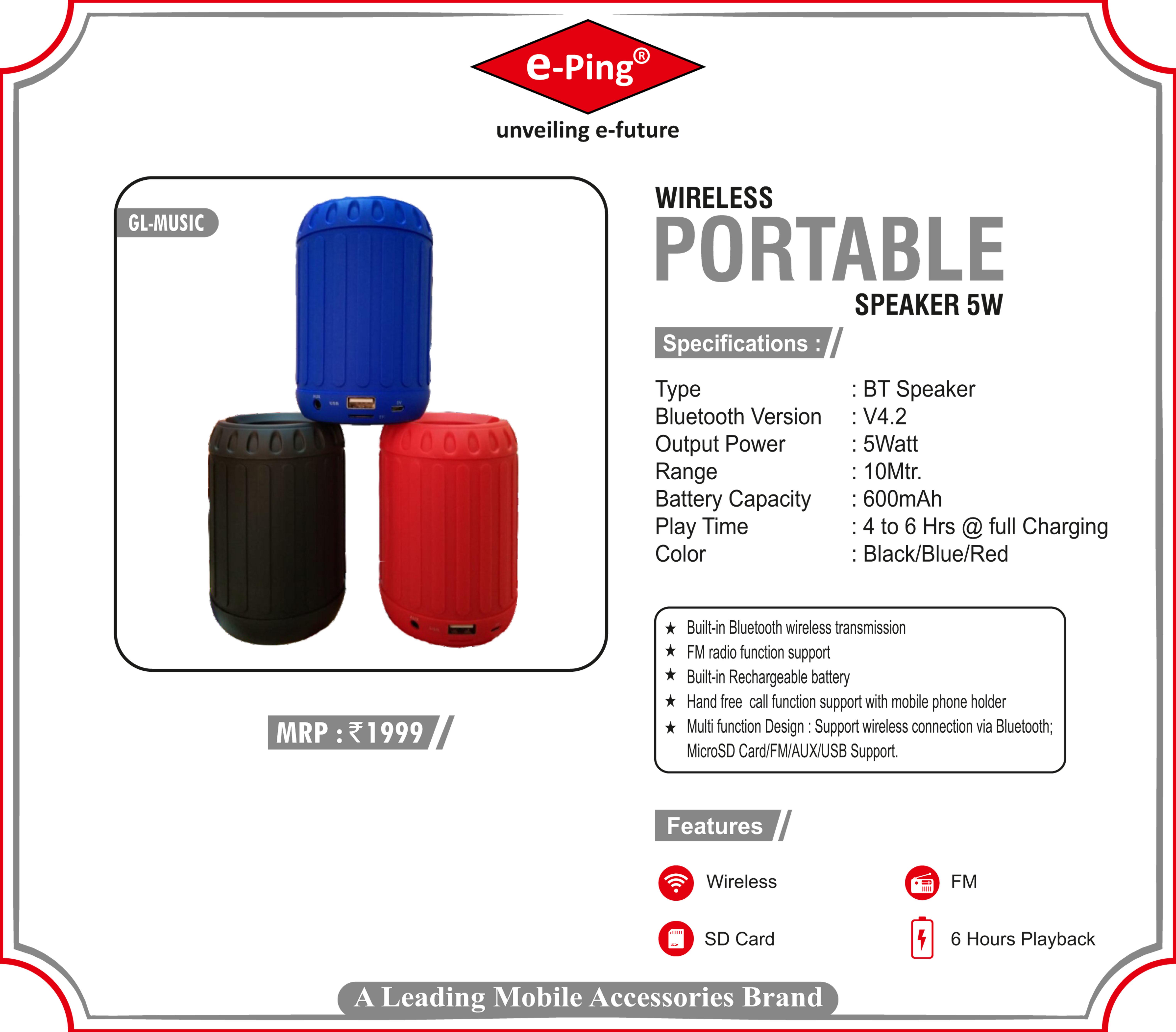 5W Wireless Portable Speaker