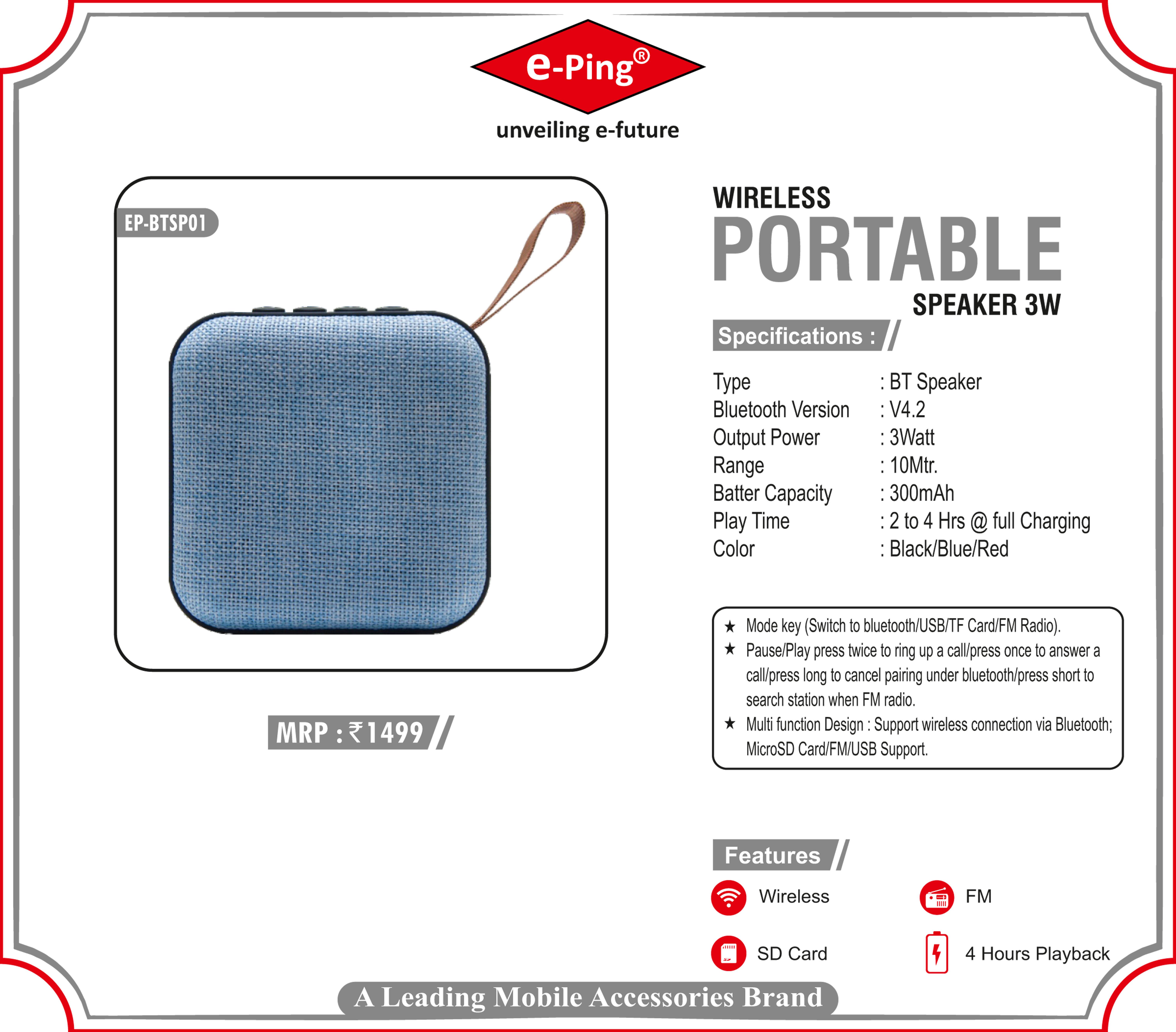 3w Wireless Portable Speaker