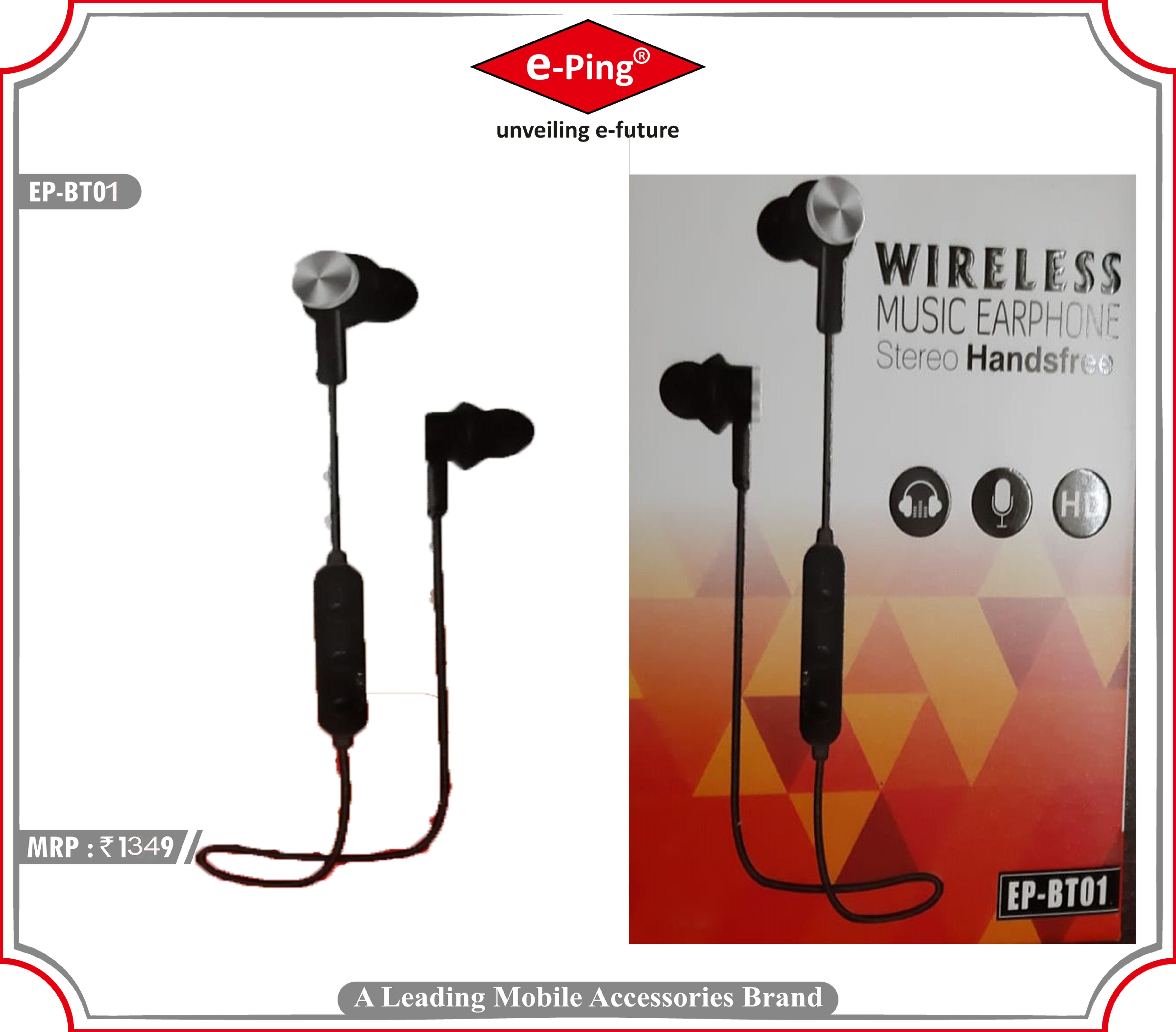Wireless Music Earphone Stereo hendsfree