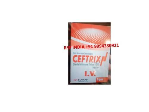 Ceftrix 1gm Injection