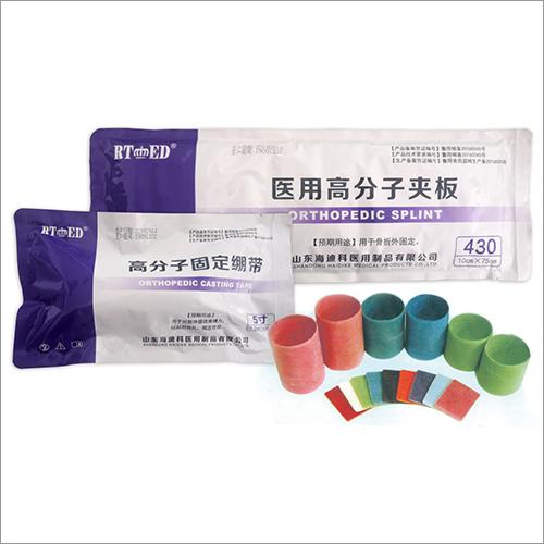 Orthopedic Casting Tapes