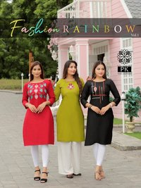 PK Lunched By Fashion Rainbow Vol-1